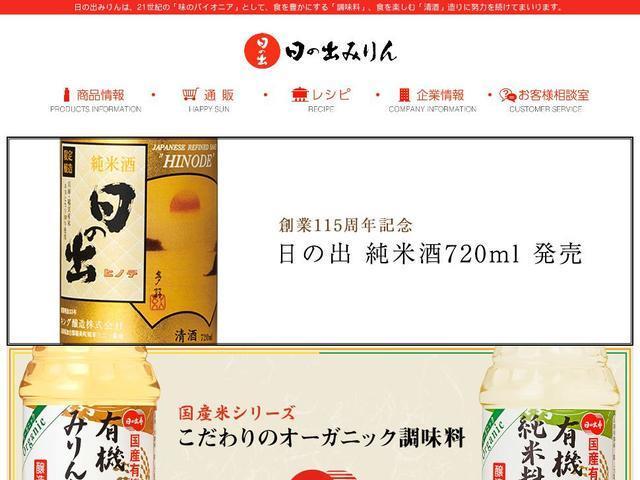 キング醸造株式会社