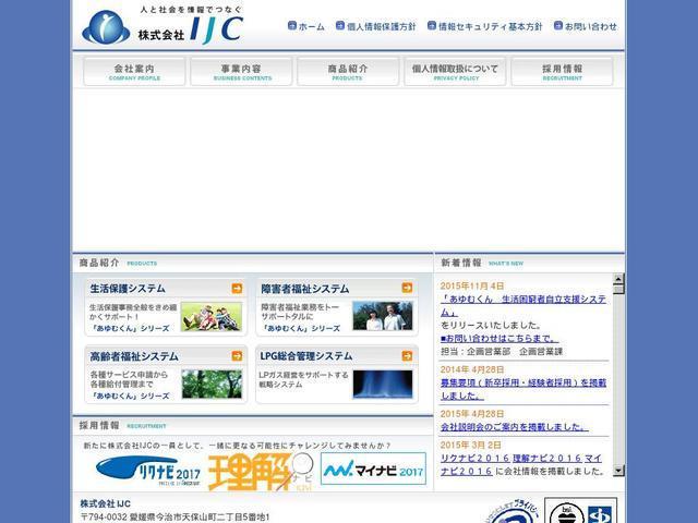 株式会社IJC
