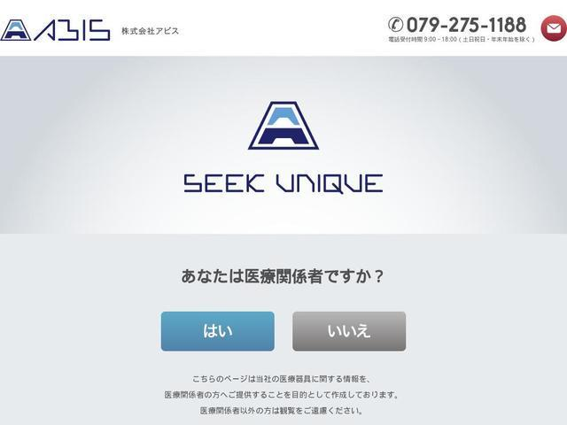 株式会社アビス