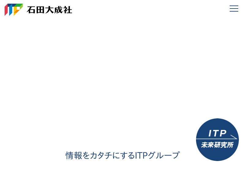 株式会社石田大成社