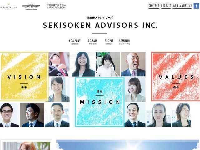 株式会社関総研オフィスソリューション