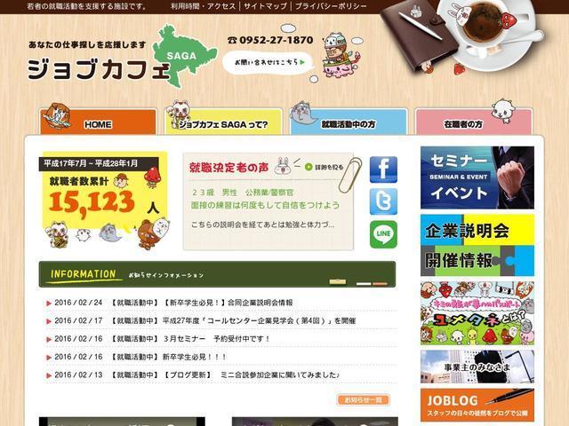 タカタ九州株式会社