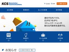 株式会社バリアン メディカル CLINAC iX(医療用直線加速器) -