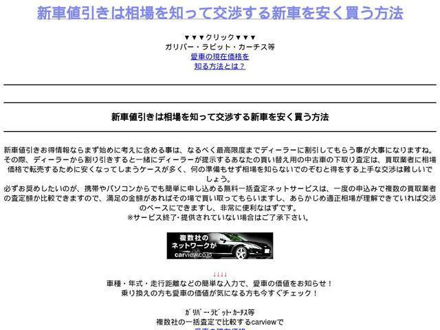 北川工業株式会社