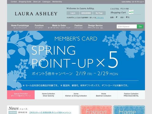 ローラアシュレイジャパン株式会社