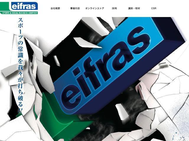 リーフラス株式会社