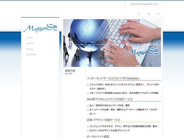 株式会社マジカルサイト
