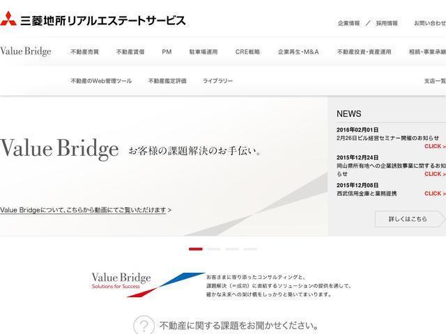 三菱地所リアルエステートサービス株式会社