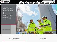 マイナビ転職 専門店(カメラ・OA関連)の転職・求人情報 |