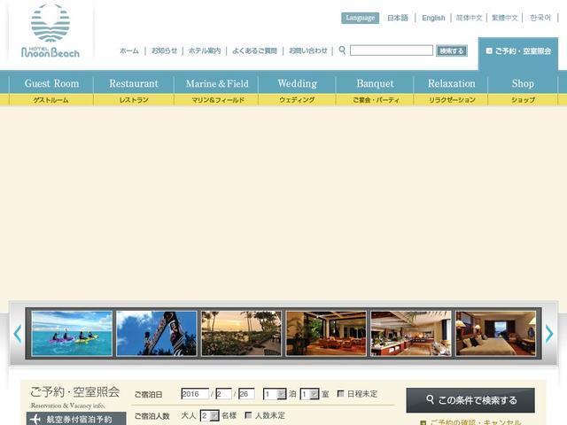 ムーン・ビーチ株式会社