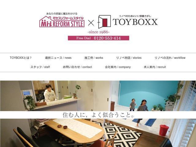 東洋テクニカ株式会社