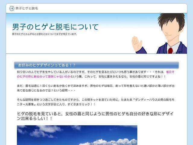 成田空港サービス株式会社