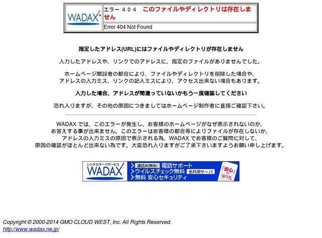 株式会社日本健康増進研究会