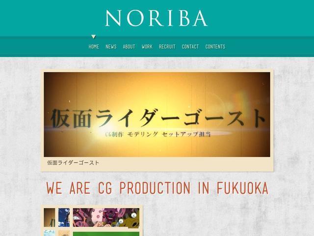 株式会社NORIBA