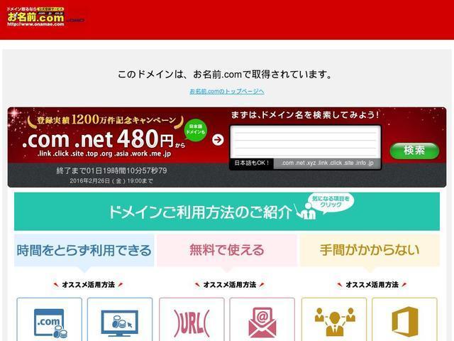 大阪証券金融に関するブログまと...