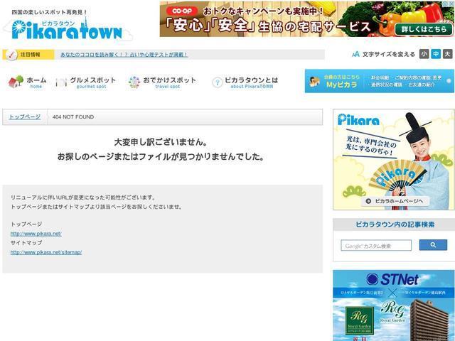 株式会社魚井商店