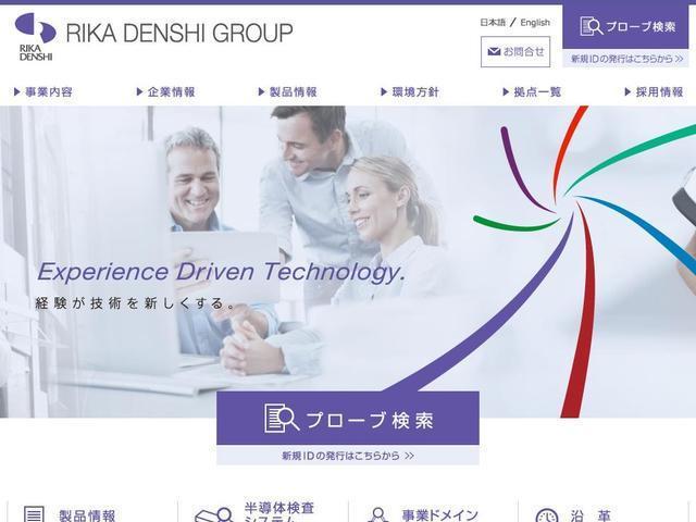 理化電子株式会社