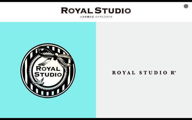 ロイヤルスタジオ
