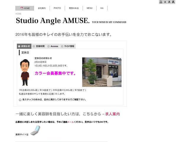 株式会社スタジオアングル