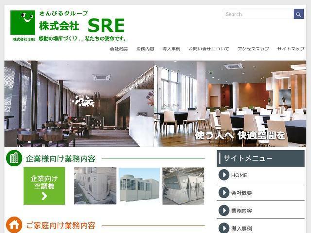 株式会社SRE