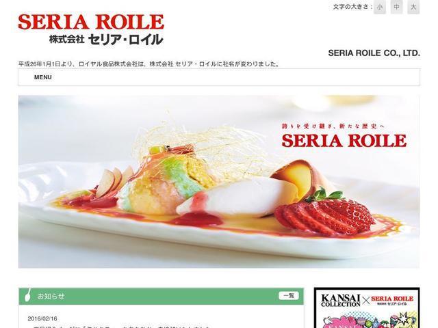 株式会社セリア・ロイル