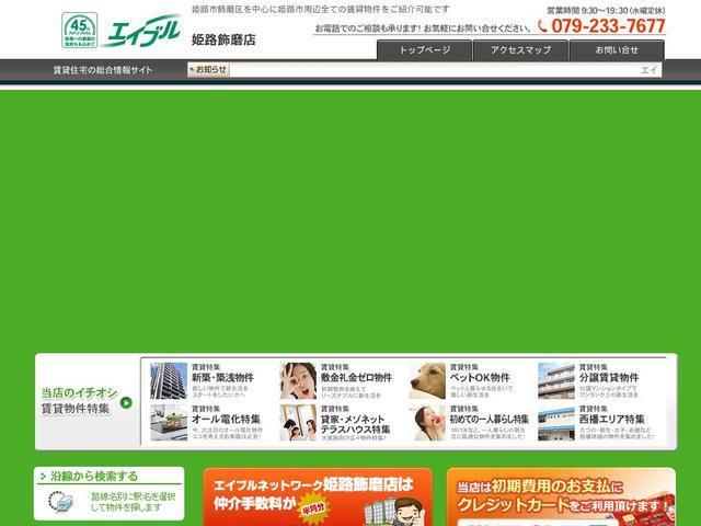 玉田工業株式会社