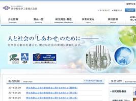 新中村化学工業の評判/社風/社員のクチコミ(全5件)【転職会議】