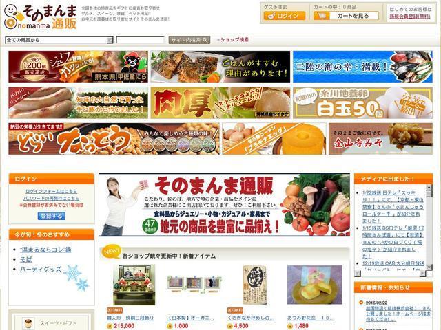 九州電信電話株式会社