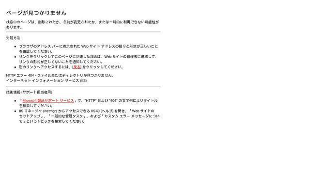 スターゼン西日本販売株式会社