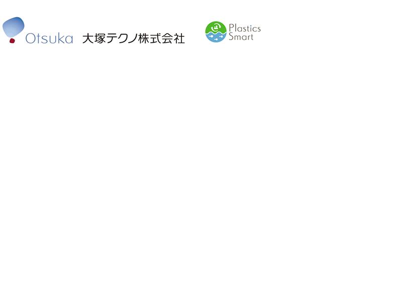 大塚テクノ株式会社